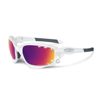 OAKLEY PRIZM™ ROAD RACING JACKET® Matte White PRIZM ROAD & PERSIMMON VENTED