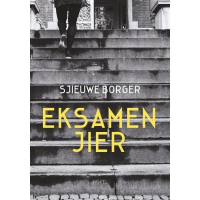 Foto van Eksamenjier - eboek