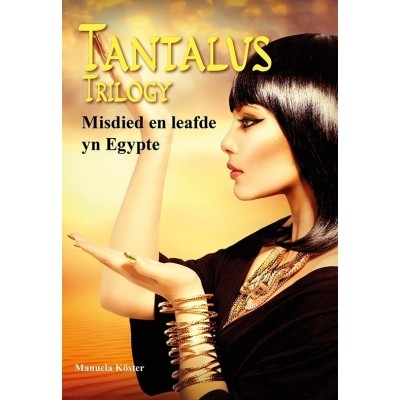 Foto van Tantalus Trilogy (e-boek)