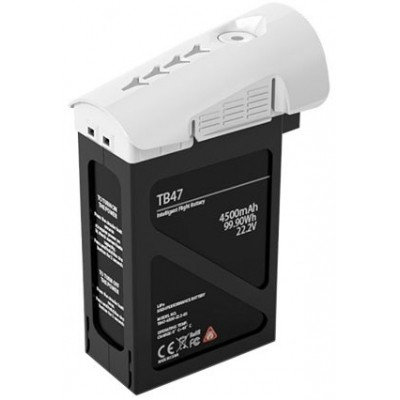 Foto van DJI Inspire 1 Smart Battery 4500mAh (TB47)